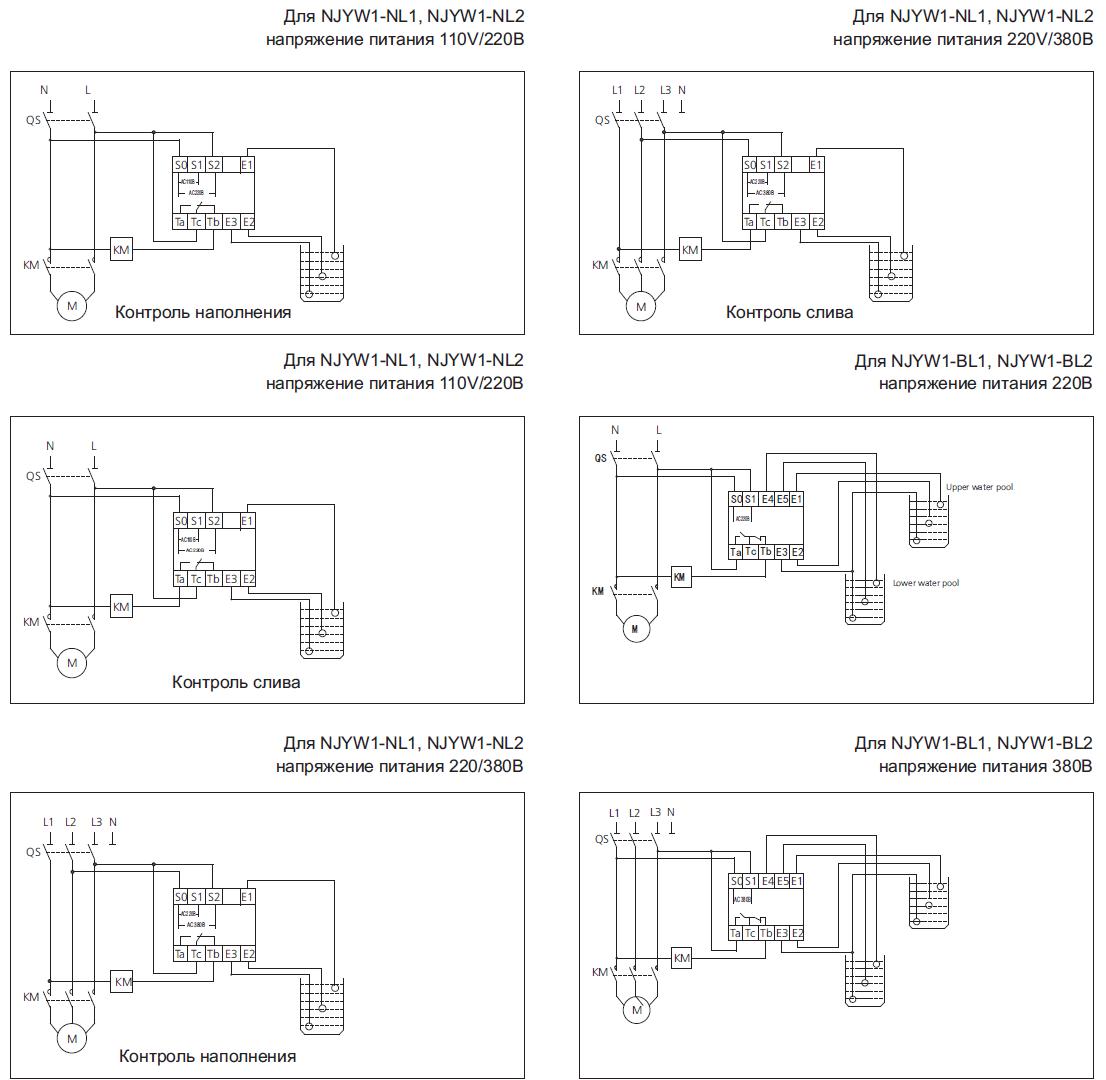 схема подключения модульный контактор